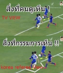 เพราะอินชอนเกมส์ เกลียดเกาหลีทั่วเอเชีย!