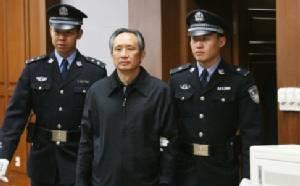 ศาลจีนทุบค้อนโทษประหารอดีตเจ้าหน้าที่การรถไฟระดับสูงก่อทุจริตขี้ฉ้อ