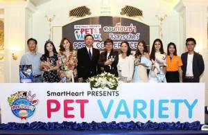 """""""อิมแพ็ค"""" คาด """"เพ็ทวาไรตี้"""" สะพัด 100 ล้าน พบสุดยอด 107 สัตว์เลี้ยงมากสุดในไทย"""