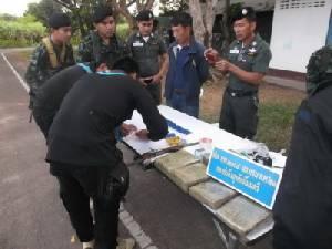 ตชด.234 มุกดาหารจับชาวลาวลักลอบขนยาบ้า-กัญชาเข้าไทย