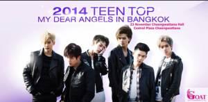"""ครั้งแรกในเมืองไทย """"TEEN TOP"""" พร้อมระเบิดความมันส์!"""