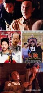คุยสบายกับ 'เรืองรอง รุ่งรัศมี' ถึงหนังจีนดีๆ ที่ต้องรู้จักดู