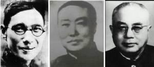 ผู้กำกับรุ่น 1-4 : เสาเอกแห่งจอเงินจีน