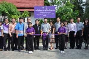 BMCL ร่วมใจพัฒนาลานกีฬาเพื่อชุมชน