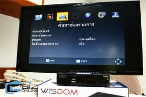Review : Wisdom DR-111 กล่องดิจิตอลทีวีพร้อมเสาแอคทีฟ