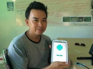 SuperSci: รู้จัก TAMIS แอปฯ ลงทะเบียนเกษตรกรออนไลน์