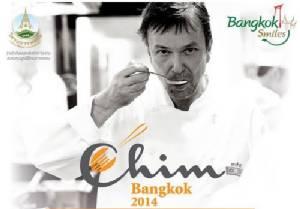 CHIM BANGKOK 2014 มหกรรมความอร่อยจากฝีมือเชฟขั้นเทพของเมือไทย