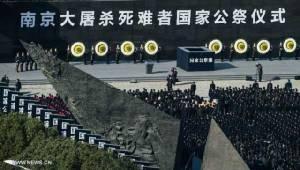 (ชมภาพ) จีนจัดพิธีรำลึกโศกนาฎกรรมนานกิง ไม่อาจลืม และไม่อาจให้เกิดขึ้นอีก