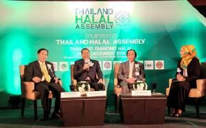 """""""ไทย"""" เตรียมจัดงานฮาลาลยิ่งใหญ่สุดในเอเชีย ใน """"THAILAND HALAL ASSEMBLY""""  การประชุมวิชาการและการแสดงสินค้านานาชาติ"""