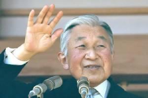"""""""จักรพรรดิอากิฮิโตะ"""" ทรงเจริญพระชนมายุ 81 พรรษา"""