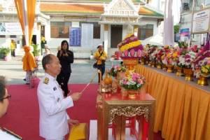 """ชลบุรีจัดพิธีบวงสรวง """"วันสมเด็จพระเจ้าตากสินมหาราช"""""""