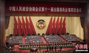 10 ข่าวดัง เศรษฐกิจจีนแห่งปี 2014