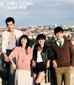 """สาธารณรัฐเช็กหวังหนัง """"คริส-EXO"""" ดึงดูดนักท่องเที่ยวจีนจำนวนมหาศาล"""