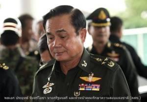 ความเบี่ยงเบนกิจการพลังงานประเทศไทย