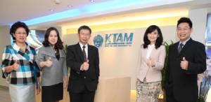 KTAM เตรียมพร้อมออกกองทุนอินฟราฯ โรงไฟฟ้า ตั้งเป้าจับมือแบงก์แม่ขยายฐานลูกค้าต่อเนื่อง