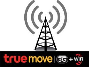 TRUEIF จ่อลงทุนไฟเบอร์ออปติกและเสาโทรคมนาคมจากทรูเพิ่ม
