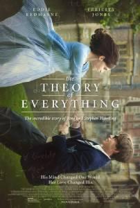 The Theory of Everything: โอเคทุกสิ่งอย่าง