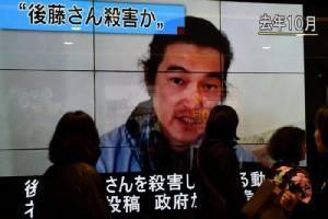 """""""จอร์แดน"""" บอกพยายามสุดตัวช่วย """"นักบิน"""" หลัง IS แพร่คลิปตัดคอนักข่าวญี่ปุ่น พร้อมขู่ฝันร้ายของซามูไรเพิ่งเริ่มต้น"""