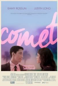 Comet ตกหลุมรักกลางใจโลก