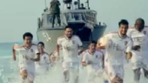 """ทุ่มทุนสร้าง""""ราชนาวี""""ลากเรือรบถ่ายVDOเปิดตัวทีม"""