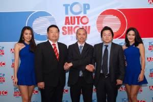 3 พันธมิตรผนึกกำลังจัดงานรถนำเข้า-มือสอง TOP AUTO SHOW 2015