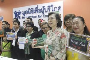 กลลวงสยบแรงต้าน มหัศจรรย์สัมปทานไทย