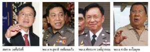 """กรรมตามทัน """"แก๊งสมชาย"""""""
