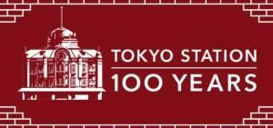 100 ปีสถานีโตเกียว:รอยยิ้มและน้ำตา (ชมคลิป)