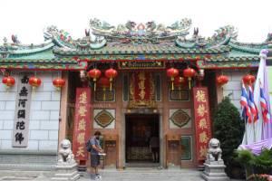 เฮง เฮง เฮง...รับตรุษจีนเสริมสิริมงคล ไหว้ 8 ศาลเจ้าเยาวราช