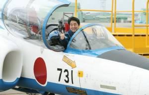 ญี่ปุ่นเตรียมแก้กฎหมายเพิ่มบทบาทกองทัพ
