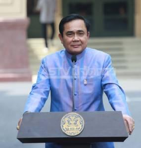 """เสื้อแดงลามปามด่าถึง รร.นายร้อย หลัง """"นายกฯ ตู่"""" เล่นมุก """"คนไทยมาจากเทือกเขาอัลไต"""""""
