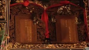 """""""ในหลวง"""" โปรดเกล้าฯ ให้ผู้แทนพระองค์ปฏิบัติพระราชกรณียกิจสังเวยพระป้าย ณ พระที่นั่งเวหาศจำรูญ"""