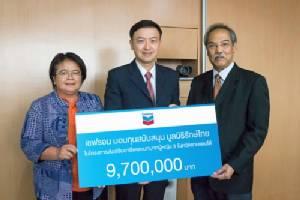 เชฟรอนจับมือมูลนิธิรักษ์ไทย ช่วยเหลือผู้หญิงกลุ่มเปราะบางใน 3 จชต.
