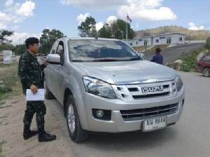 นอภ.กาญจน์ สั่งคุมเข้มด่านถาวรพุน้ำร้อน สกัดขบวนการขนน้ำมัน-รถยนต์เถื่อนส่งข้ามชายแดนไทย-พม่า