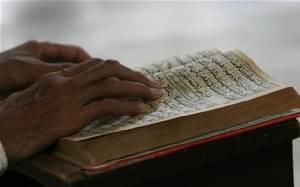 """ศาลซาอุฯ ตัดสิน """"ประหารชีวิต"""" พลเมืองฐานเลิกนับถืออิสลาม"""