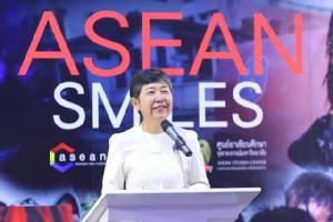 อ่านไป ยิ้มไป ASEAN SMILES : ให้โลกร้อยเราไว้ด้วยรอยยิ้ม