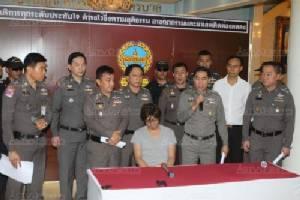 รวบหนุ่มสมาชิกแก๊งคอลเซ็นเตอร์ใหญ่อันดับ 2 ของญี่ปุ่นหนีกบดานไทย