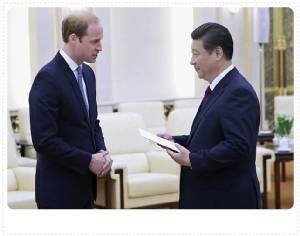 """In Pics : เป็นครั้งแรกหลังคืนเกาะฮ่องกง!! สัมพันธ์อังกฤษ-จีนไต่ระดับหลัง """"เจ้าชายวิลเลียม"""" ทรงพบ ปธน.สี จิ้นผิง"""