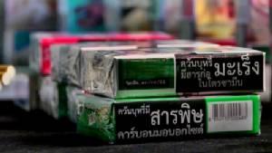 เปลี่ยนคำเตือนซองบุหรี่ 10 แบบใหม่ เหตุของเก่าใช้นาน คนคุ้นชิน