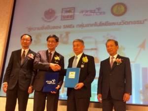 สวทช.จับมือแหล่งสินเชื่อหนุน SMEs ทำธุรกิจนวัตกรรม