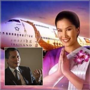 """รอยเตอร์ชี้ """"ดีดีบินไทย"""" ตั้งเป้าขายทรัพย์สินกลบขาดทุนปี 2015"""" หลังก่อหนี้สูงสุดในเอเชียตะวันออกเฉียงใต้"""