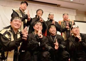 """ญี่ปุ่นจัดตั้ง """"สภานินจา"""" หวังสร้างกิจกรรมส่งเสริมการท่องเที่ยว"""