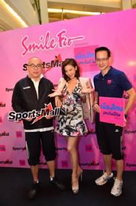 สมาชิกเมืองไทย Smile Club เฮรับส่วนลดพิเศษที่สปอร์ตมอลล์
