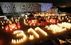 วัดใจรัฐบาลญี่ปุ่นต่ออายุมาตรการฟื้นฟูพื้นที่แผ่นดินไหว