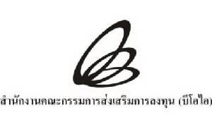 บีโอไอคลอดหลักสูตรสร้างนักลงทุนไทยไปต่างประเทศรุ่น 8-9