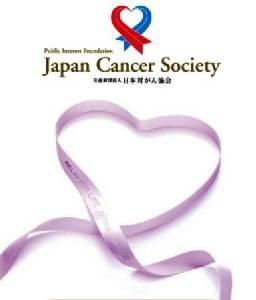 นักวิจัยญี่ปุ่นค้นพบวิธีคัดกรองมะเร็งจากปัสสาวะ