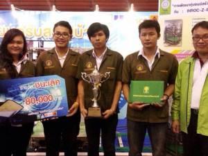 วิศวะเกษตร คว้าแชมป์หุ่นยนต์สร้างบ้านครั้งแรกในไทย