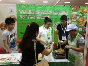 สถาบันอาหารนำทัพ SMEs ไทยรุกตลาดอาหารแปรรูปพม่า