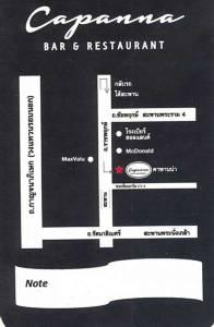 """รายละเอียดและแผนที่การเดินทางไปยังร้าน """"Capanna Bar & Restaurant"""""""