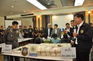 ศาลประหารชีวิตแก๊งค้ายาบ้า 8 แสนเม็ด มูลค่ากว่า 300 ล้าน